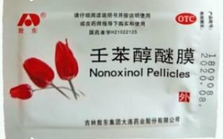 Салфетки китайские лечебные свойства